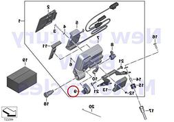 BMW Genuine Motorcycle GPS Preparations Cover For Lock R1200